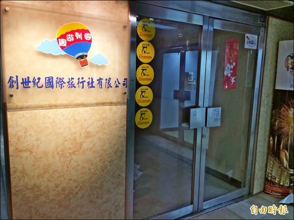 專營中客團的創世紀旅行社倒閉,是520後首例,旅行社現已大門深鎖。 (記者甘芝萁攝)