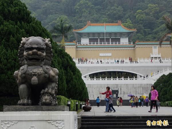 自今年9月1日至明天8月31日,每天下午4時30分後,台灣民眾可憑身分證件免費參觀故宮北部院區。(資料照,記者張嘉明攝)