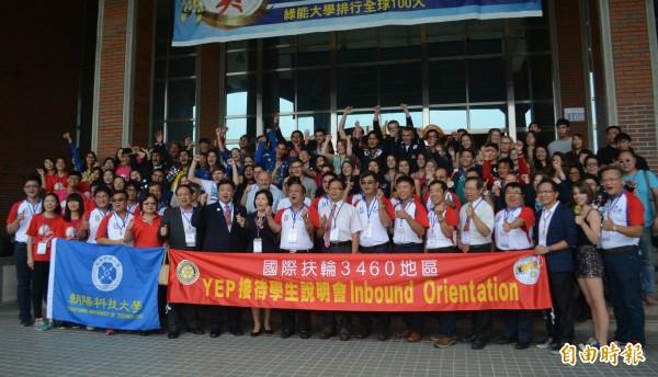 國際扶輪3460地區今天在朝陽科大舉辦交換學生「文化適應營」,來自19國的交換學生開心高喊:「I  Love Taiwan」。(記者陳建志攝)