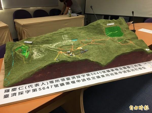 羅慶仁、羅慶江採礦開發地模型。(記者楊綿傑攝)