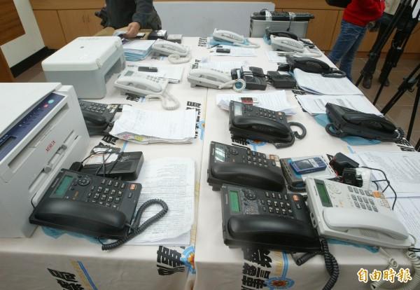 詐欺 国際 電話