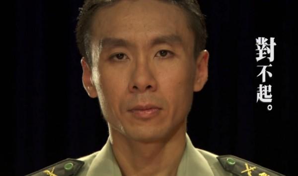 國防部26日公開九三軍人節影片,以軍人向親屬道歉方式點出軍人辛勞。(圖擷自國防部發言人臉書影片)