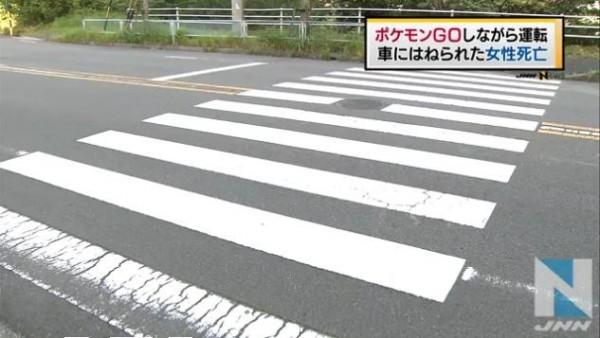 日本一名26歲男性上班族於11日因邊開車邊玩寶可夢,撞上一名騎著單車的越南籍女子,女子當場失去意識,昨日宣告不治。(圖擷取自TBS)