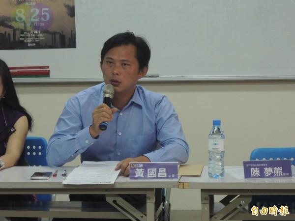 時代力量立委黃國昌昨日到雲林舉行座談會,要台塑六輕站出來面對。(資料照,記者廖淑玲攝)