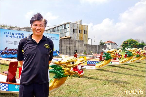 黃世州3年多來花500萬元舉辦台灣國際競技龍舟錦標賽。(記者劉曉欣攝)