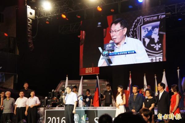 台北市長柯文哲出席「第八屆特種部隊世界盃」電競比賽後,回應《玖壹壹》事件,稱暫時沒有要撤換其世大運代言身分。(記者黃建豪攝)
