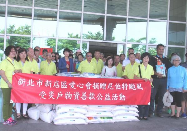 新店愛心會送物資到台東賑災。(記者黃明堂翻攝)