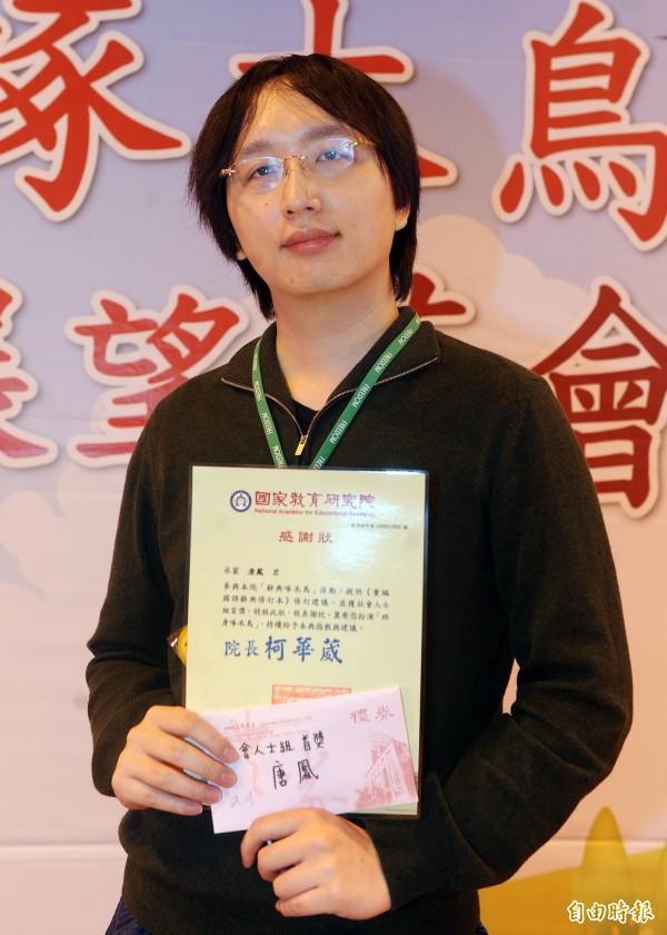 唐鳳表示,在行政院人事資料表上,政黨欄和性別欄填的都是「無」。(資料照,記者廖振輝攝)