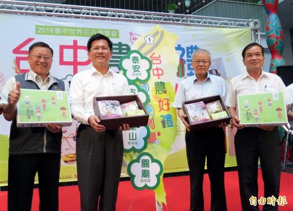 台中市長林佳龍(左2)、南仁湖企業董事長李清波(右2)等人共同行銷台中農特產品。(記者張菁雅攝)