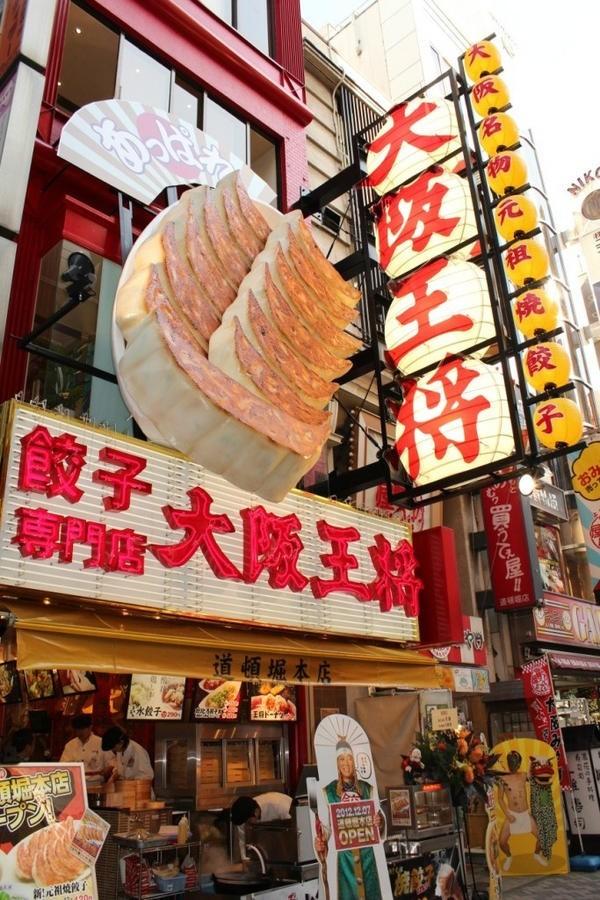 「大阪王將」在日本有上百間分店。(圖擷取自大阪王將推特)