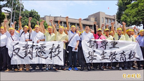 雲林縣許厝分校的家長及當地居民昨北上行政院抗議,反對遷校。(記者叢昌瑾攝)