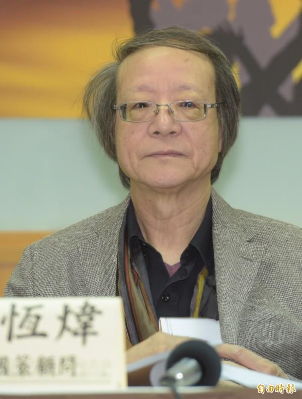 新台灣國策智庫確定由凱達格蘭基金會接手,凱校校長金恆煒表示,對於智庫未來規模會多大,還需召開董事會確定。(資料照,記者黃耀徵攝)
