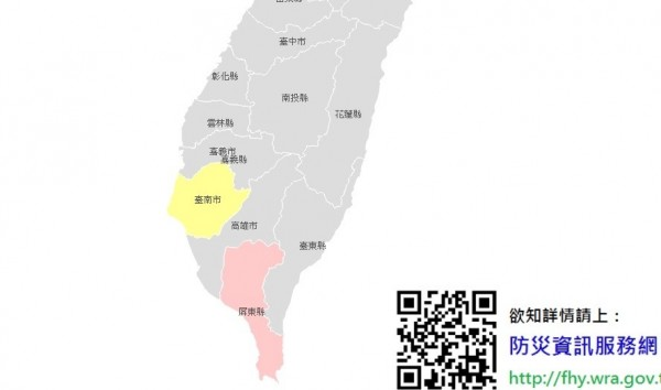 天氣不穩定,台南、屏東多處淹水警戒。(擷取自水利署防災資訊服務網)
