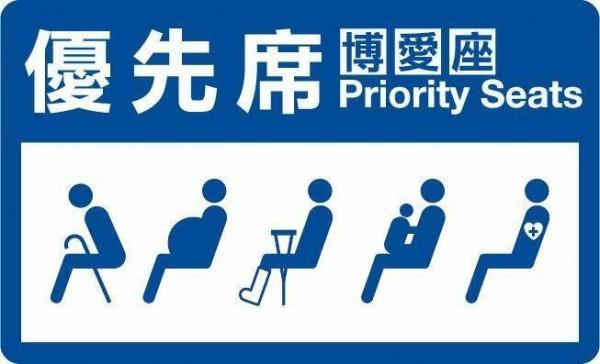 是否該主動讓座問題,經常被討論。(圖由台鐵提供)