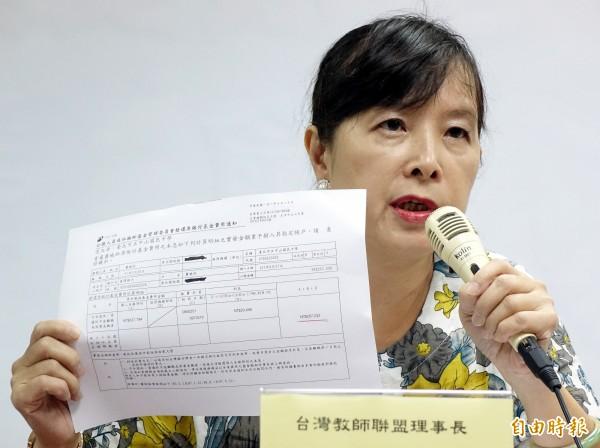 台灣教師聯盟理事長蕭曉玲透露,出來遊行抗議的軍公教人士,就是希望自己拿到的一毛都不能少。(資料照,記者朱沛雄攝)