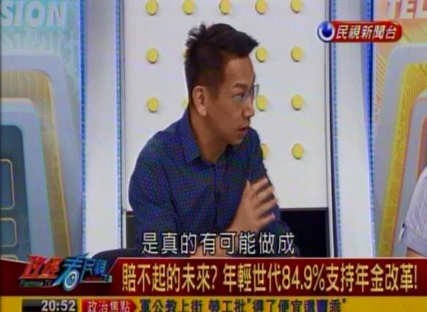 徐永明表示,這次年金改革會遇到那麼大的阻力,是因為蔡英文政府「真的有可能做成」。(圖擷自政經看民視)