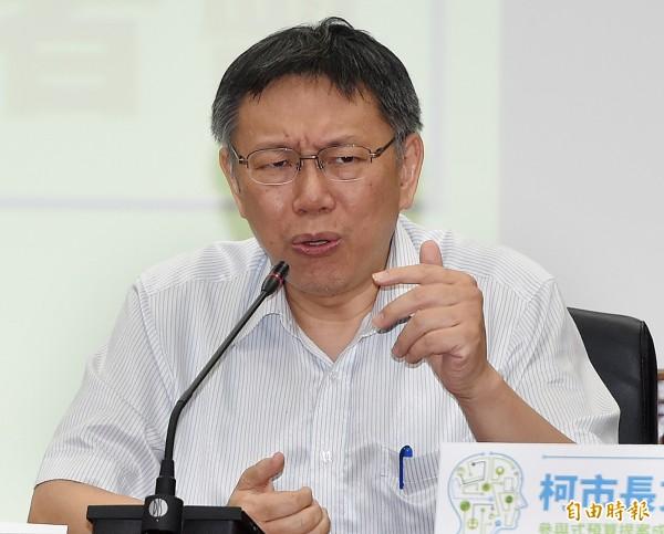 不滿柯文哲施政不佳,鍾小平發起連署罷免。(資料照,記者廖振輝攝)