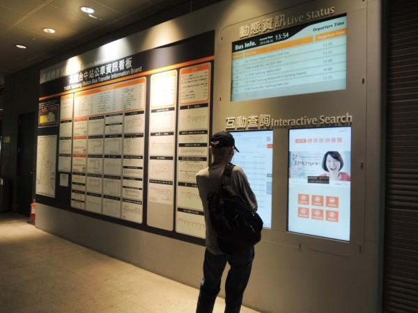 智慧化旅客服務_台灣高鐵列車座位資訊查詢系統(SMIS)(台灣高鐵公司提供)