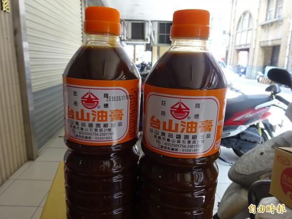 竹市衛生局要求業者立即回收下游店家產品,辦理退貨。(記者蔡彰盛攝)