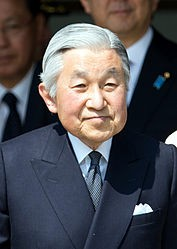 日本明仁天皇想退位,日本擬訂特別法執行。(圖擷取自維基百科網路)