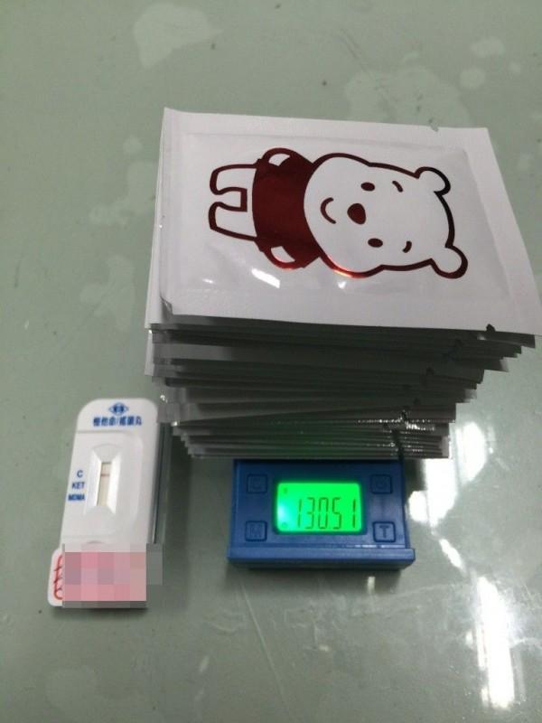 2級毒品MDMA(搖頭丸)以可愛小熊包裝。(記者黃旭磊翻攝)