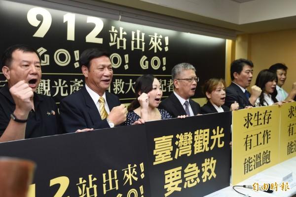多個觀光旅遊相關工、協會理事長及代表,7日共同召開「912百萬觀光產業自救會遊行」記者會,並以口號及海報表達意見。(記者叢昌瑾攝)