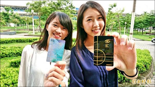 高捷學生認同卡票價折扣省很大。(記者王榮祥攝)