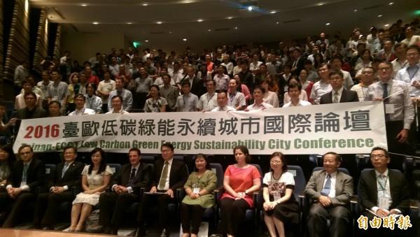 2016年台歐低碳綠能永續城市國際論壇在台南遠東國際大飯店舉行。(記者蔡文居攝)