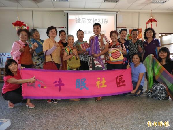 埔里鎮噶哈巫族舉行織布工藝文化成果展與研習課程,學員開心展示製作成果。(記者佟振國攝)
