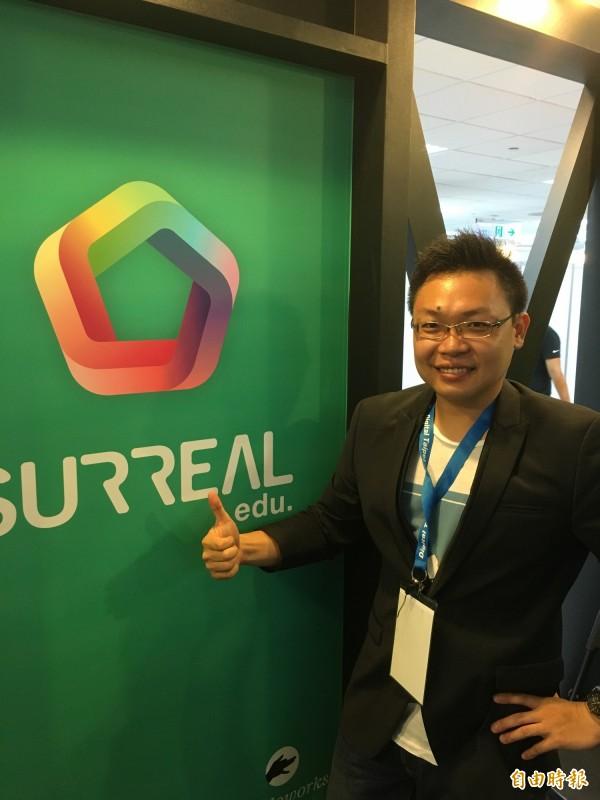闇橡科技董事長彭子威指出,VR的發展不該僅侷限在遊戲,而是思考如何透過這項技術解決生活中遇到的問題。(記者吳柏緯攝)