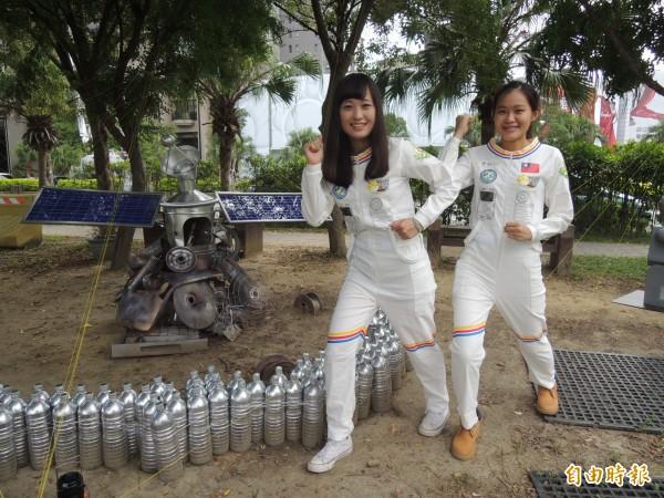 中華大學工業設計系在太空主題展中設置的裝置藝術。(記者廖雪茹攝)