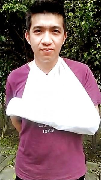 警員粘峻碩遭酒駕騎士沖撞,導致左手骨折。(記者余衡翻攝)
