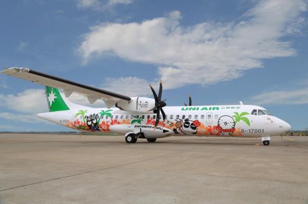 立榮航空酷企鵝彩繪機今天首航,專程飛航松山-馬公航線。(立榮提供)