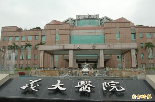 強颱莫蘭蒂來襲,義大醫院、義大癌治療醫院 14日將開設颱風特別門診。(資料照,記者蘇福男攝)