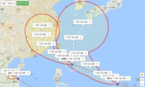 目前氣象局已公佈包含莫蘭蒂在內的3個颱風路徑圖。(圖取自氣象局)