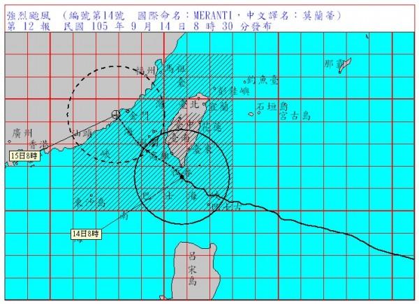 強烈颱風莫蘭蒂暴風圈正籠罩恆春半島、雲林、南投以南地區及花蓮以南地區。(圖片取自氣象局)