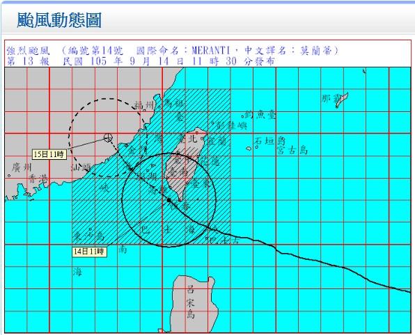 中央氣象局上午11時30分公佈的颱風動態圖,強颱莫蘭蒂的暴風圈已籠罩著台中以南地區。(中央氣象局網站)