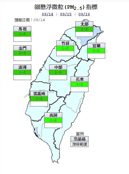 今天全台各地PM2.5指標為低等級。(圖取自行政院空氣品質監測網)