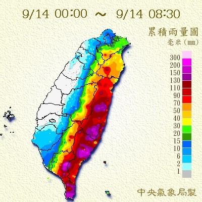 氣象局也針對台東縣、花蓮縣、屏東縣、高雄市發布超大豪雨特報。(圖片取自氣象局)