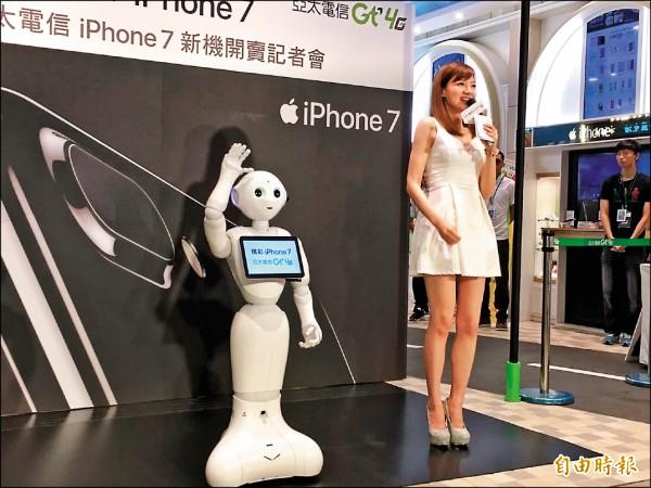 ▲iPhone 7開賣,機器人店長Pepper跟果粉們打招呼。 (記者楊綿傑攝)