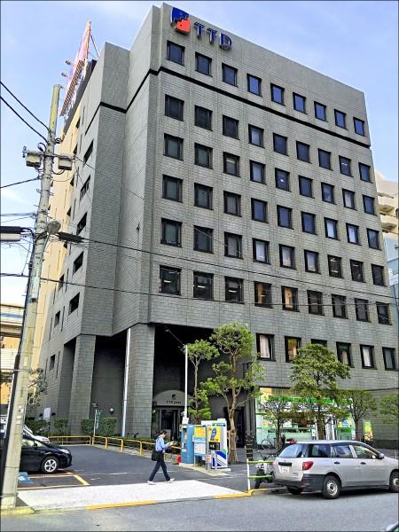 國民黨在日本東京都港區的「東京貿易中心」大樓,極密積極求售,初步求售價格為四十五億日圓。 (駐日特派員張茂森攝)