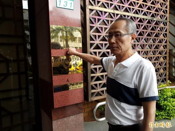 名嘴劉益宏今向台北地檢署告發,指控楊偉中涉偽造文書。(記者錢利忠攝)