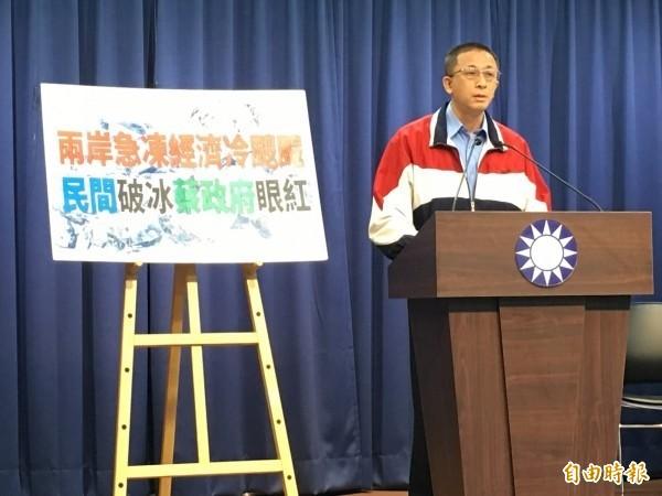 泛藍8縣市首長赴中國,引發各界討論,國民黨開記者會挺赴中國的8縣市首長,批蔡政府不要眼紅。(記者林良昇攝)