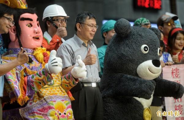 臺北市長柯文哲邀全民一起做世大運親善大使,讓世界看見美麗的臺北。(記者林正坤攝)