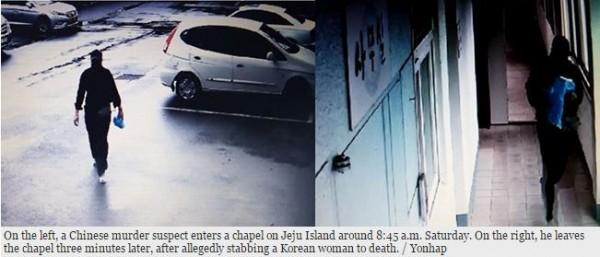 17日南韓濟州島發生隨機殺人事件,一名50歲中客男子闖入教堂,對一名61歲南韓女性刺4刀後逃跑。(翻攝The Korea Times)