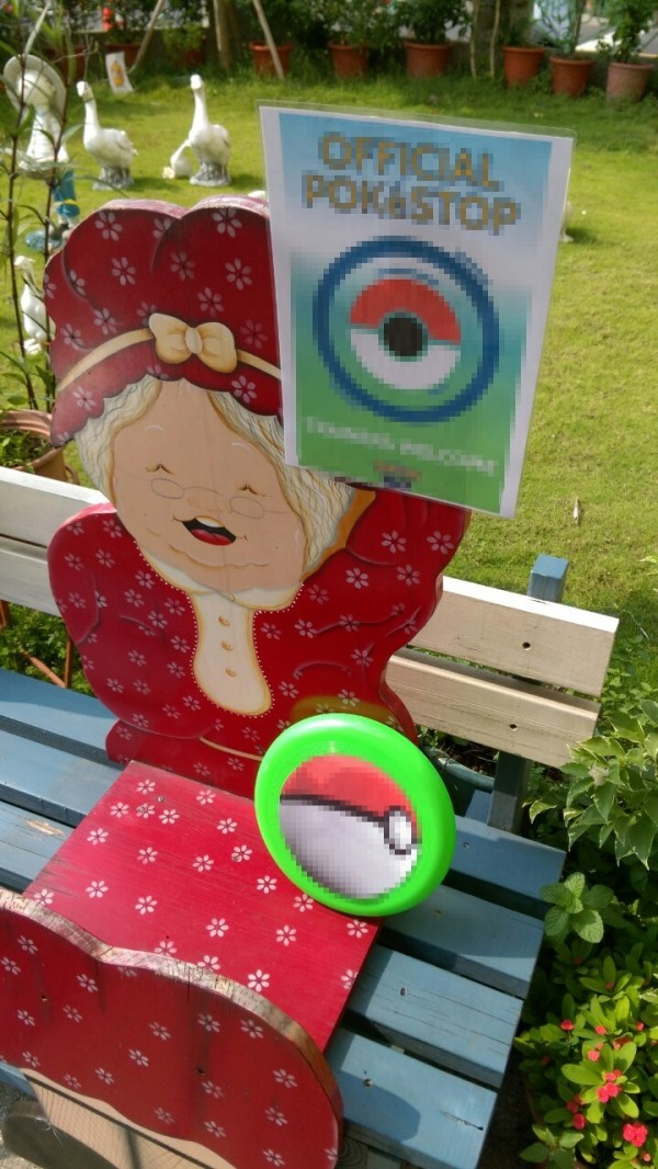 如新護理之家為安養長輩設計的寶可夢戶外實體抓寶遊戲活動。(記者王俊忠翻攝)