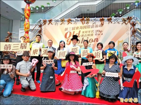 第三屆東海國際藝術節將在10月1日展開。(記者蘇金鳳攝)