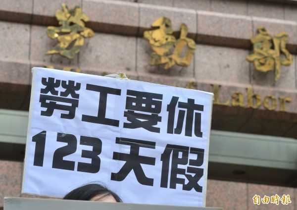 Homebox普來利資方非法片面調移928規避法定兩倍薪,勞工團體到勞動部抗議陳情。(記者王藝菘攝)