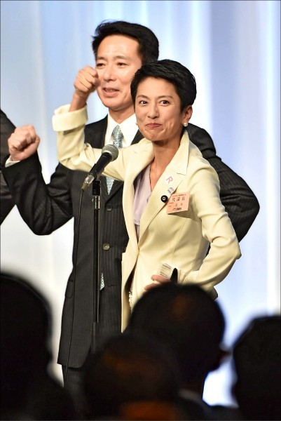 日本民進黨黨魁蓮舫,於今日正式宣布自己已經沒有台灣國籍。(法新社)
