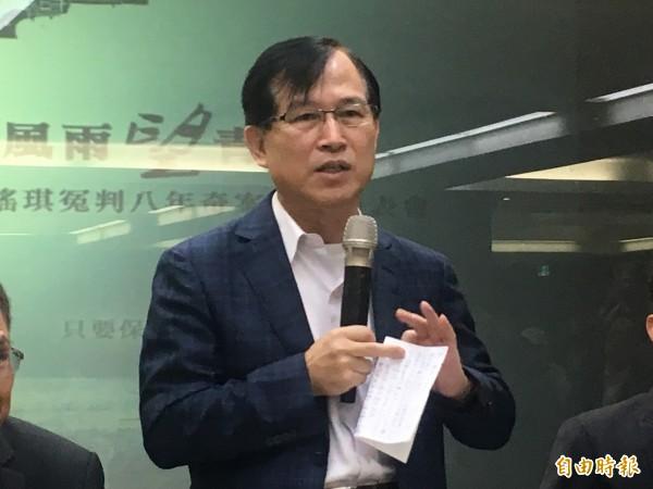 前交通部長郭瑤琪夫婿彭光輝,表示將為郭案提出非常上訴。(記者鄭鴻達攝)